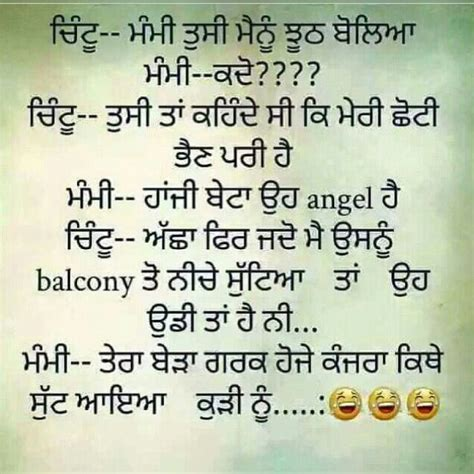 Punjabi Image Quotes - Good Wiz